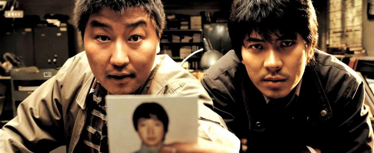 memories of murder 1108x0 c default